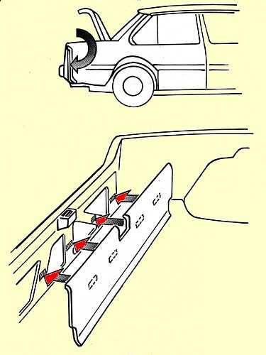 autosector2