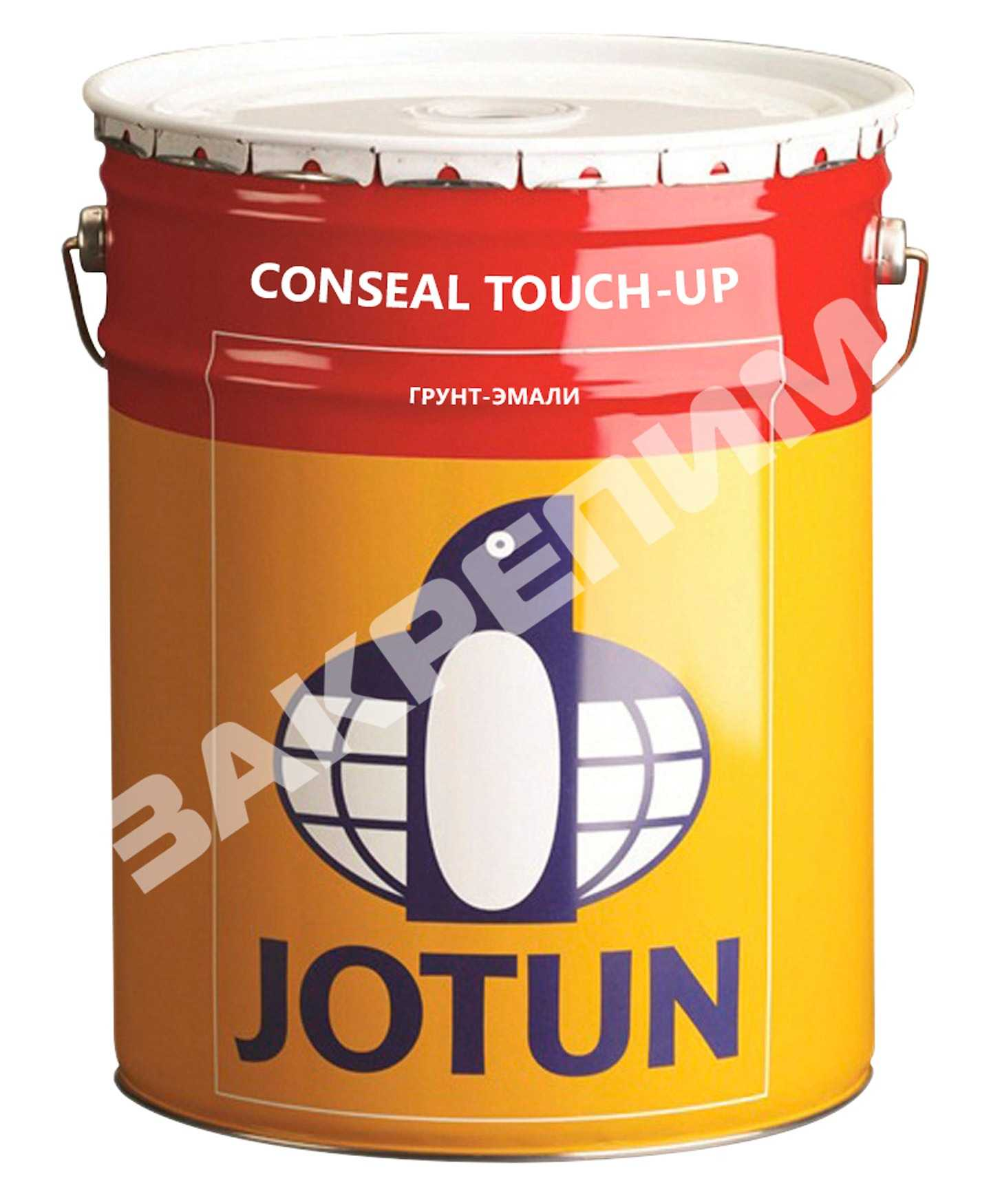 Conseal-Touch-Up