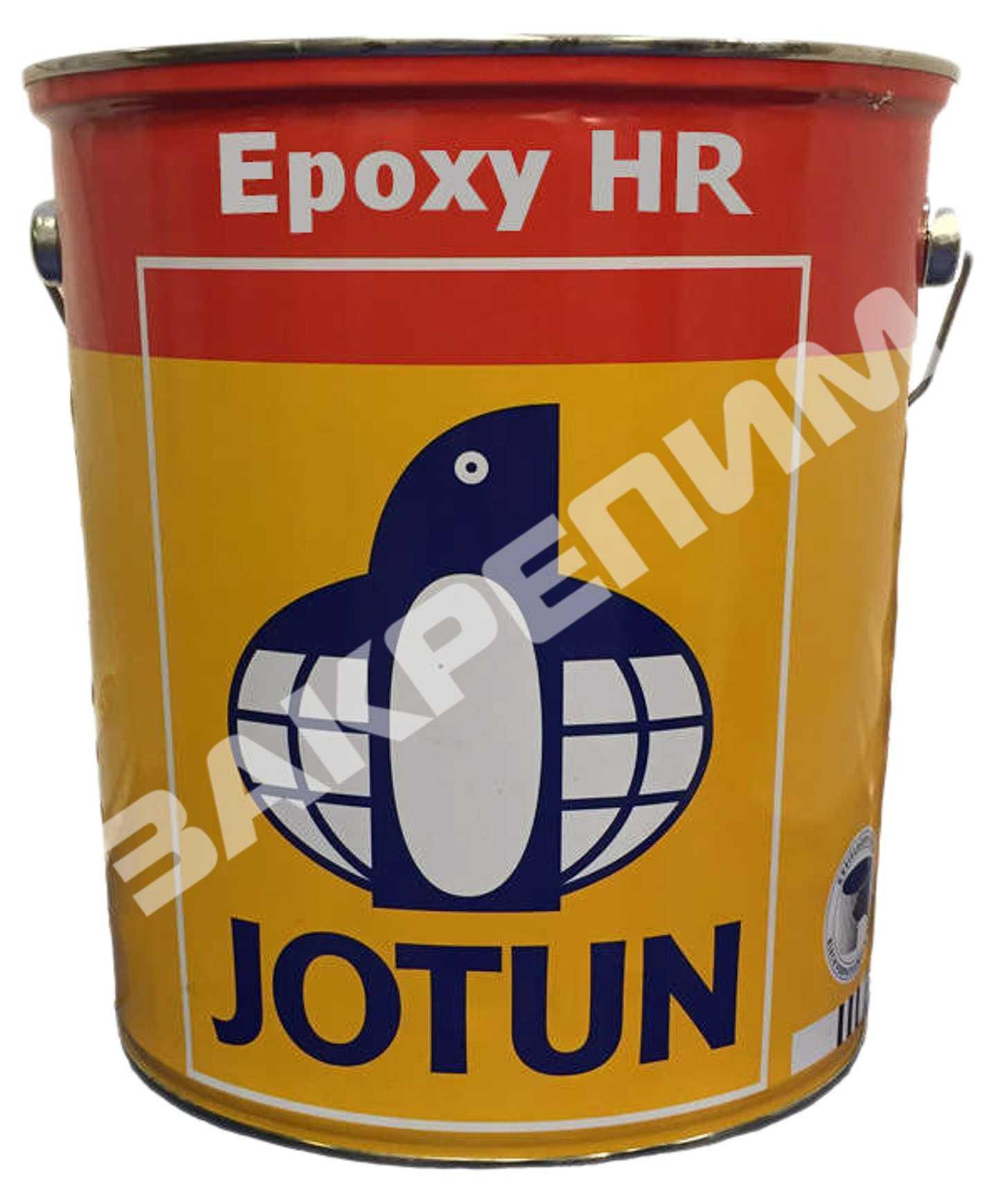 Epoxy_HR