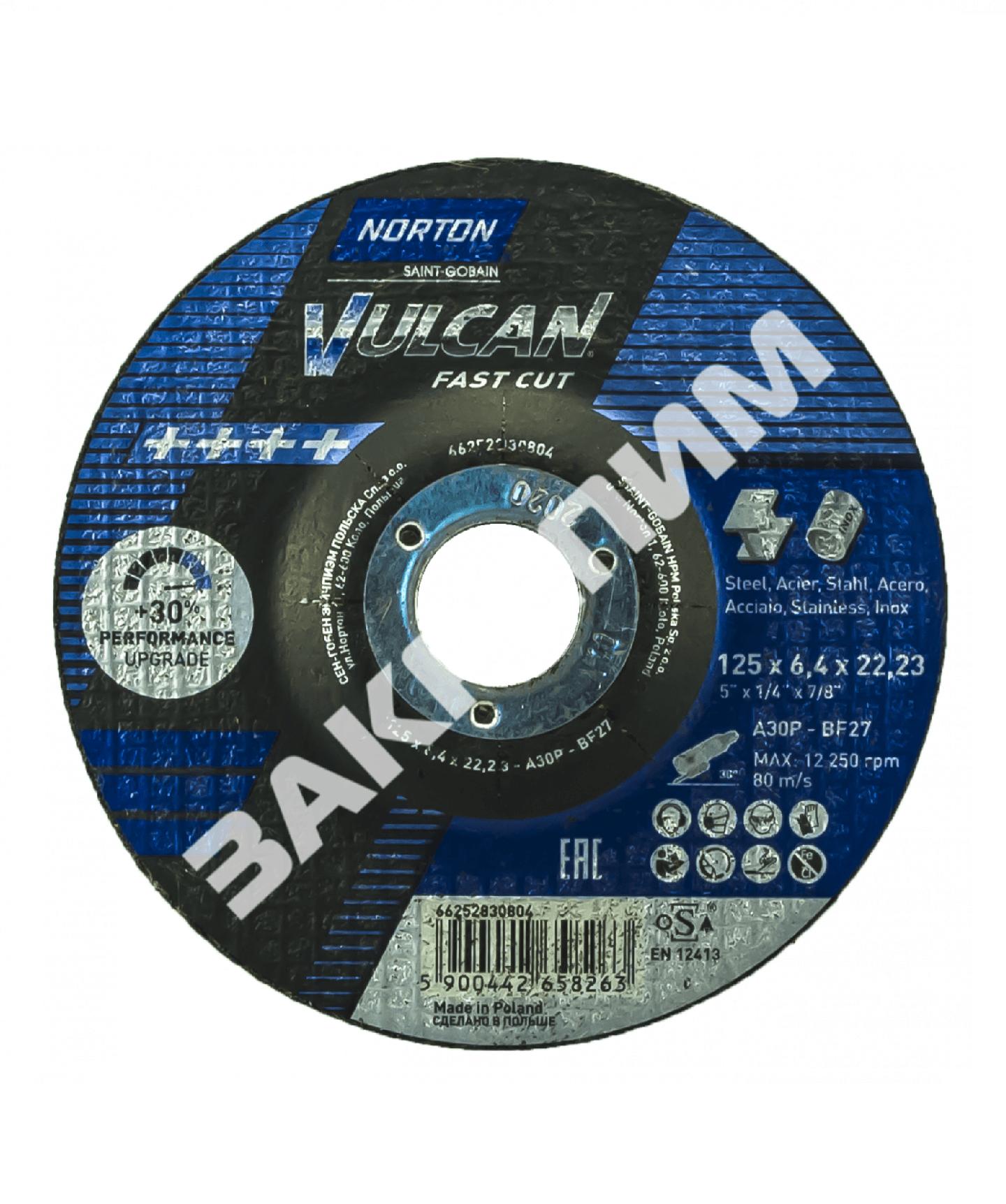 зачистной круг vulcan