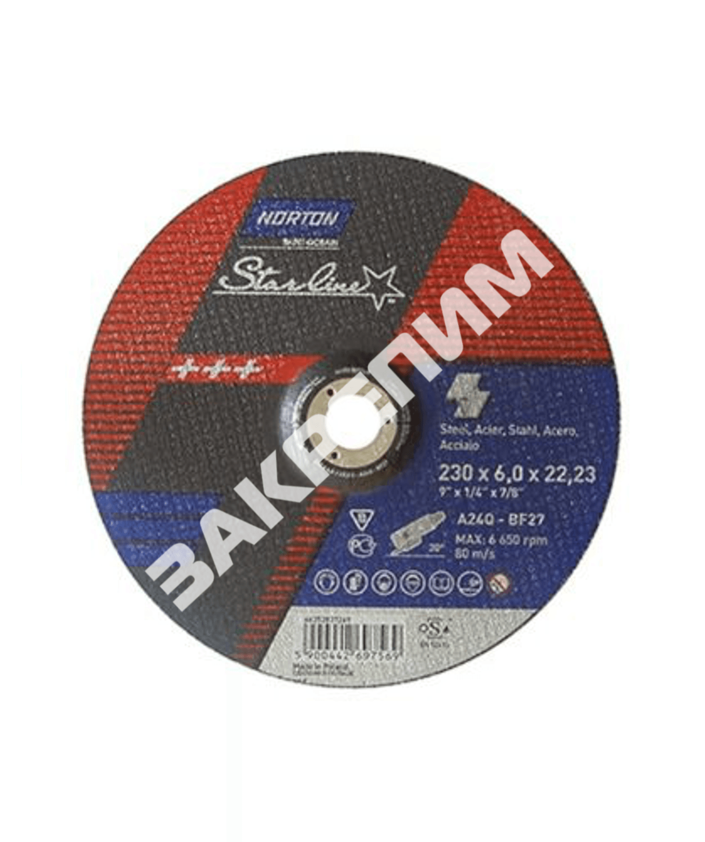 Отрезные диски Norton StarLine